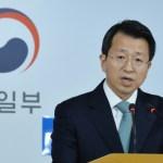 """[시사] 통일부 """"제재 대상은 북 정권, 북한 주민은 아냐"""" 800만 달러 지원할 것."""