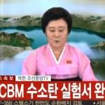 [시사] 북한 6차 핵실험 강행. 레드라인 드디어 넘었다.