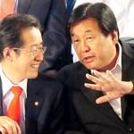 [시사] 홍준표, 박근혜 의식한 듯 '무능한 지도자…, 동정의 대상도 아니다' 강조.