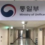 [시사] 북한 금강산 남북 문화 공연 일방 취소 통보. 또 늦은 시간에?