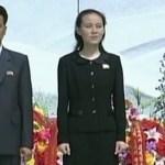 [시사] 결국 김여정 까지 한국 오나. 문 대통령과 단독 접촉 가능성도