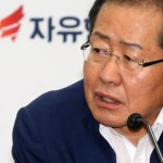 [시사] 지방선거 앞둔 한국당, '홍준표가 당의 얼굴이라 위기' 당내 불만 고개드나?