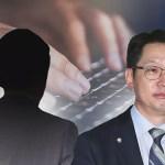 [시사칼럼] 드루킹의 마법에 걸린 대한민국
