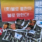 [이동규 칼럼] 이성이 없는 한국 한국인