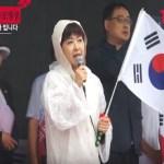 [속보] '애국'의 아이콘 정미홍 아나운서 별세