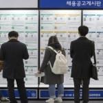 [경제] 한국 청년, 취업난으로 일본 기업 취직 붐