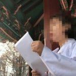 [시사] 천리마민방위, '자유 조선 건립' 선언. 사실상 북한임시정부 되나?