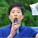 [사회] 자유북한운동연합 박상학 대표 남가주서 북한 실상 알린다