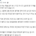 """[시사] 홍준표, """"'반일 종족주의' 보수 기본 생각과 어긋나는 내용"""""""