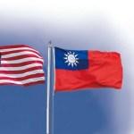 [국제] 미 상원 '타이페이 법안' 통과… 대만의 국제적 입지 높아져