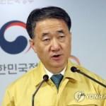 """""""자유가 니꺼냐?"""" 네티즌들 분노케한 박능후 장관. 도대체 뭐랬길래?"""