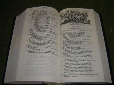 kitobibiblia