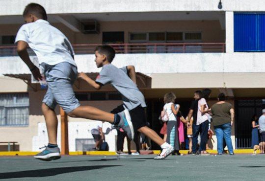 școlile primare