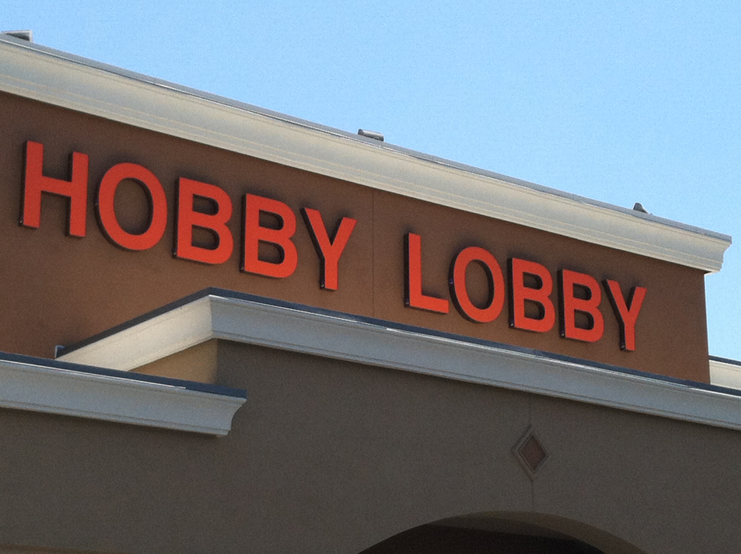 a Hobby Lobby store just moved into my neighborhood!