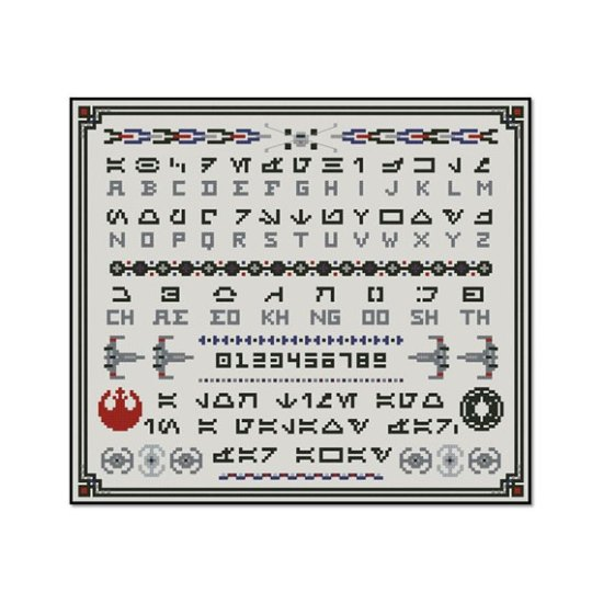 Star Wars Aurebesh Sampler cross stitch pattern
