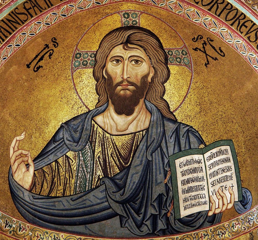 The Form of Christian Faith, Part II: Catechesis Image