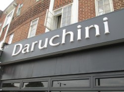 Image of the Daruchini restaurant