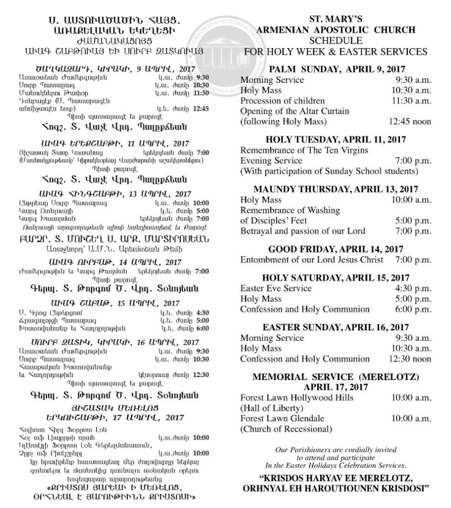 St. Mary's Church Holy Week Schedule_Page_2