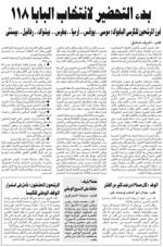 20120319_ahram_03