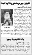 20120319_ahram_04