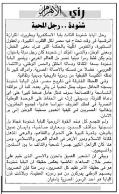 20120319_ahram_07