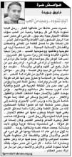 20120319_ahram_11