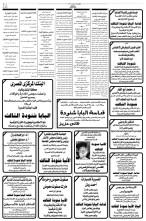 20120319_ahram_13
