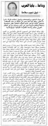 20120320_ahram_05