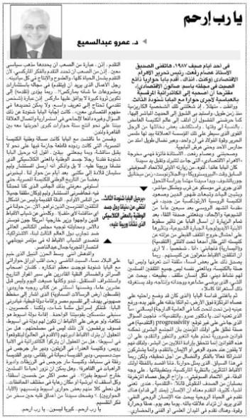 20120320_ahram_06