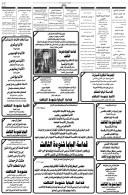 20120320_ahram_14