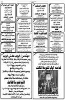 20120320_ahram_15