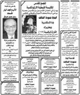 20120320_ahram_16