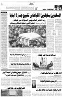 20120321_ahram_04