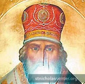 Weeping Saint Nicholas Icon