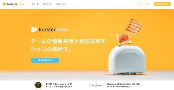 toaster team