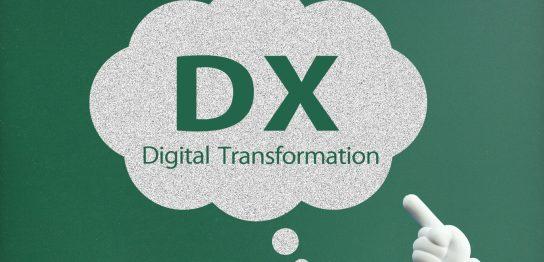 DX 企業 アイキャッチ