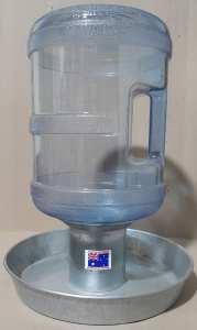 Poultry Drinker Bottle & Base