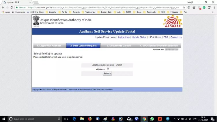 Online Aadhar Card Correction