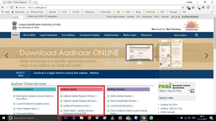 Online Aadhar Card