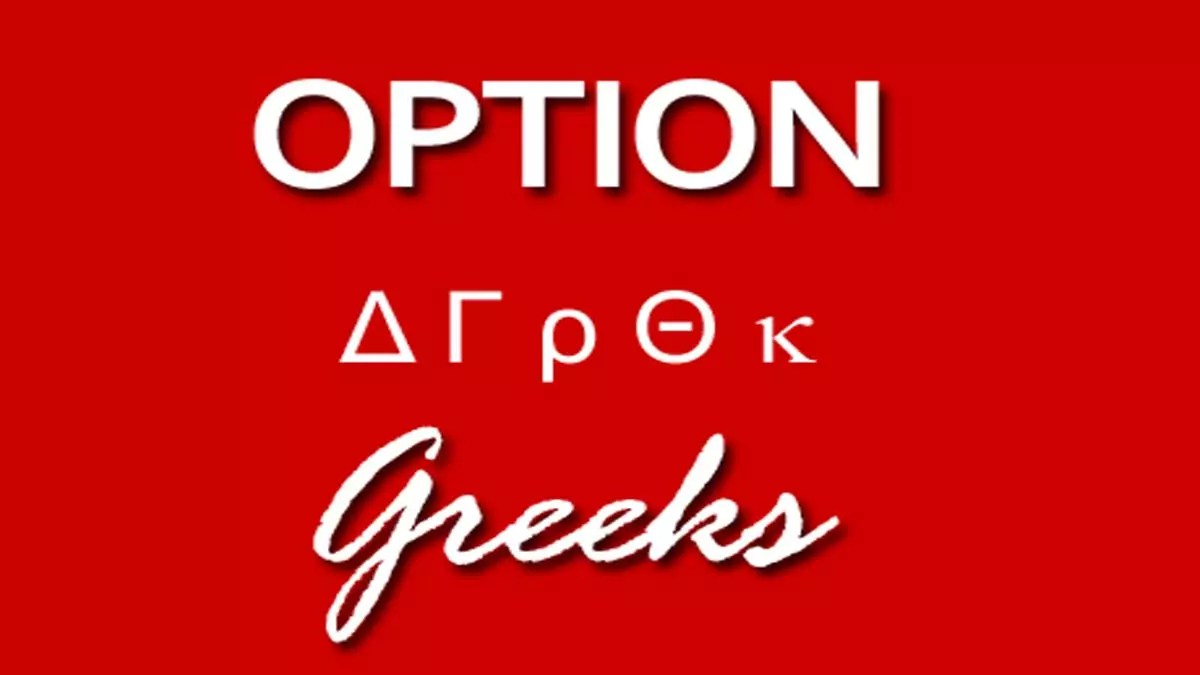Option Greeks – Great Tools To Trade Options