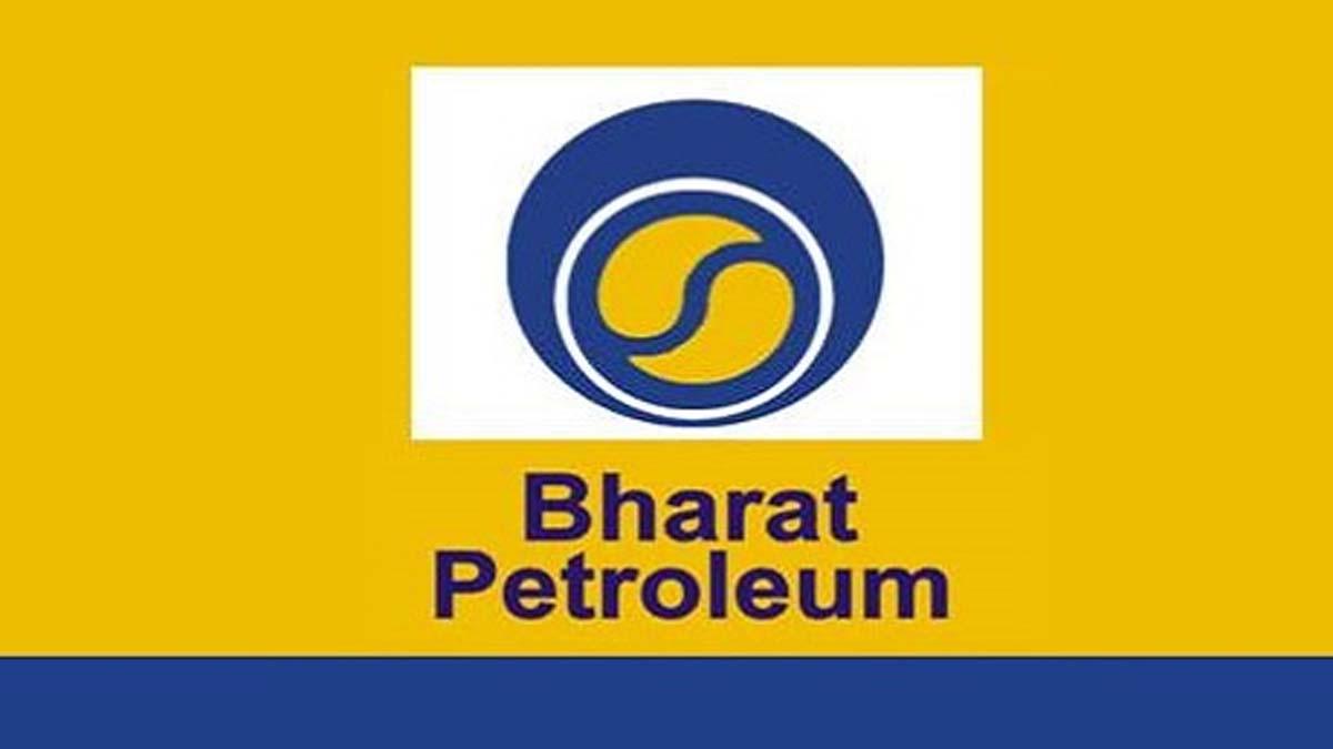 BPCL Share Price