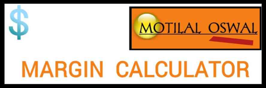 Motilal oswal margin calculator review