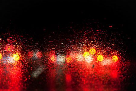 ruecklichter