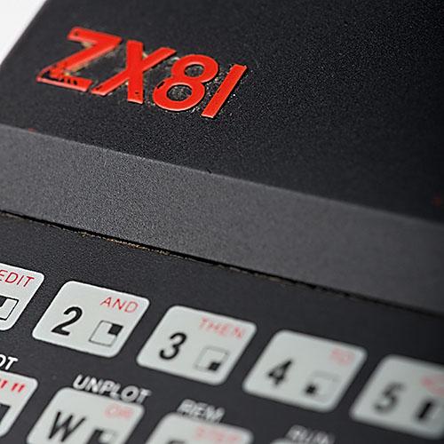 zx81 detail