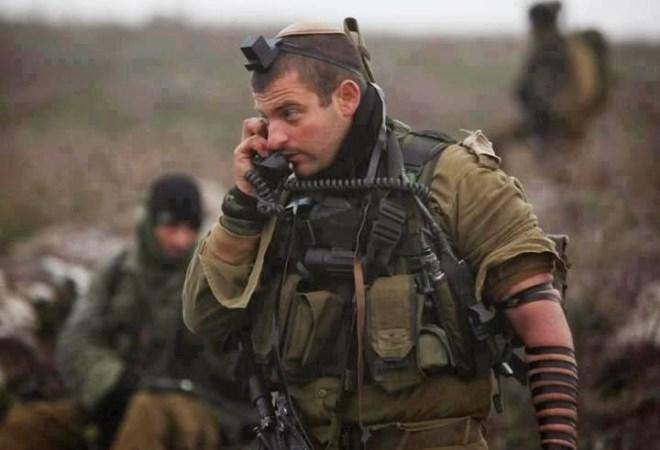 IDF phone