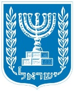knesset emblem