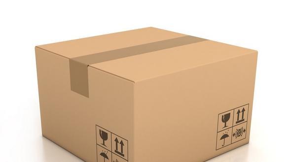 https://i1.wp.com/www.stol.it/var/ezflow_site/storage/images/media/images/bildverwaltung/node_395783/paket/4877405-1-ger-DE/Paket_artikelBox.jpg