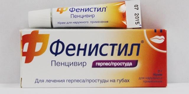 Ерніңізге 1 күн суықты қалай емдеу керек: еріндердегі суық тиюді тез емдеу