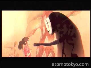 StompTokyo.com - Spirited Away Screenshot