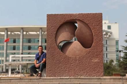 """Tobel, """"Energy"""" in Qingdao."""